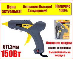 Клеевой пистолет Sigma 11.2 мм 150 Вт с выключателем 2721111