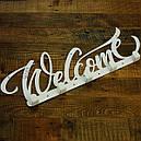 Вешалка настенная Glozis H-077 50см х 18 см Welcome White, фото 3