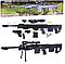 Детское оружие на пульках.Детский снайперский автомат.Игрушка оружие., фото 2