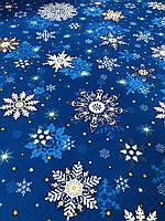 Вафельний полотно Сніжинки 150 см