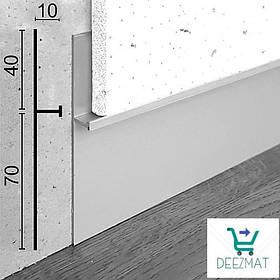 Плинтус алюминиевый скрытого монтажа, 70х10х2700мм. Встроенный плинтус под стеновые панели, 40х10х2700мм.