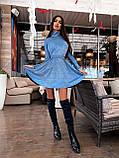 Платье люрекс с юбкой солнце BRТ1219, фото 2