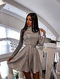 Платье люрекс с юбкой солнце BRТ1219, фото 4