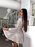 Платье люрекс с юбкой солнце BRТ1219, фото 5