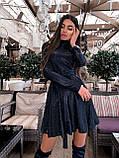 Платье люрекс с юбкой солнце BRТ1219, фото 7