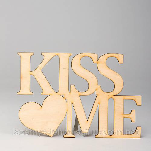 """Слова из дерева """"Kiss Me_Сердце"""""""