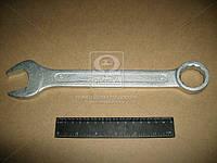 Ключ гаечный комб. 30х30 (цинк) (г.Камышин). КГК 30х30