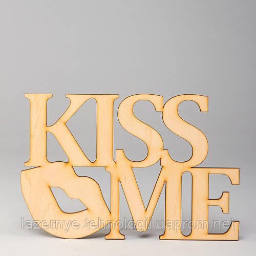 """Слова из дерева """"Kiss Me_Поцелуй"""""""