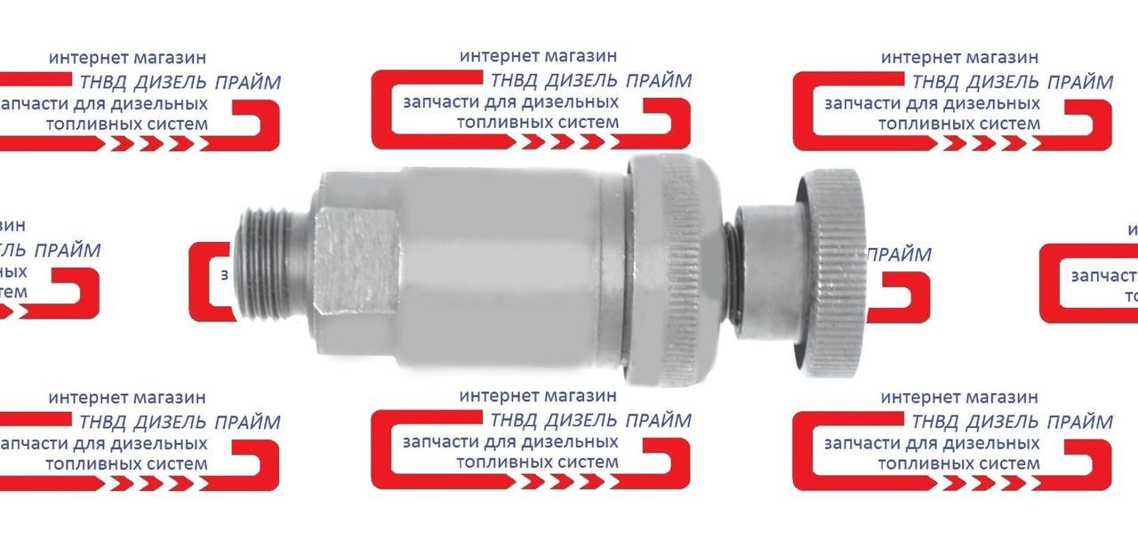 Насос ручной подкачки ТННД МТЗ, ЮМЗ-6 (солдатик) 16с-35-3Б
