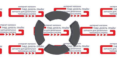 Сегмент (сухарь) демпфера регулятора ТНВД УТН, ТНВД ЛСТН, ТНВД ЯМЗ, 236-1110517-Б2, фото 2