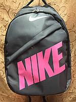 (3-отдела)Спорт Рюкзак NIKE(Найк)Рюкзак городской /Спортивные сумки