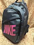 (3-отдела)Спорт Рюкзак NIKE(Найк)Рюкзак городской /Спортивные сумки/Рюкзак Молодежный, фото 2