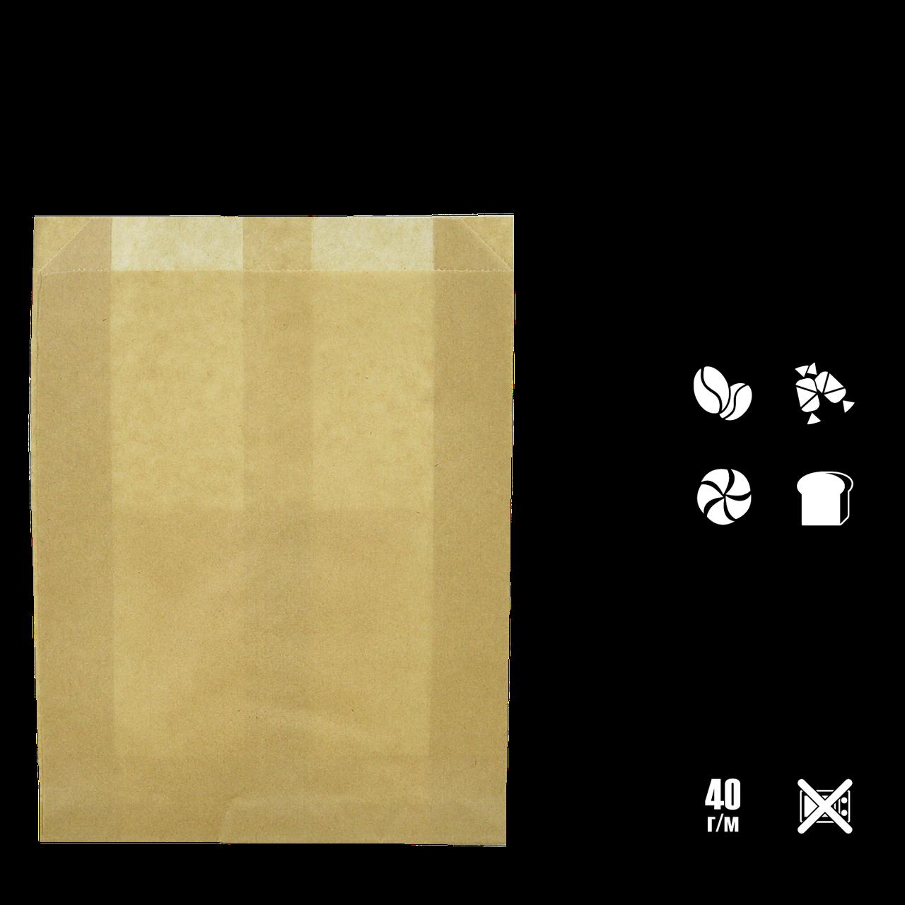 Бумажный Пакет Крафт 220х200х40мм (ВхШхГ) 40г/м² 100шт (909)