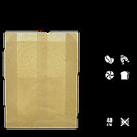 Бумажный Пакет Крафт 220х200х40мм (ВхШхГ) 40г/м² 100шт (909) , фото 1