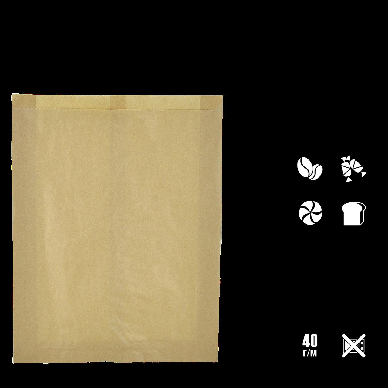 Бумажный Пакет Крафт 250х200х50мм (ВхШхГ) 40г/м² 100шт (271)