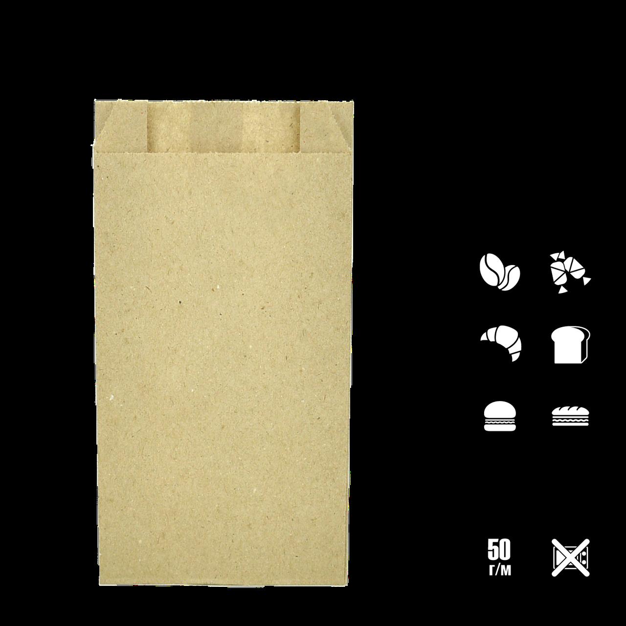 Паперовий пакет крафт бурий 270х140х40 мм