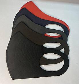 Защитная маска для лица не медицинская пита питта Pitta АКЦИЯ 5 масок