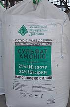 Сульфат аммония 21-24 (21% N, 24% S), гранулы
