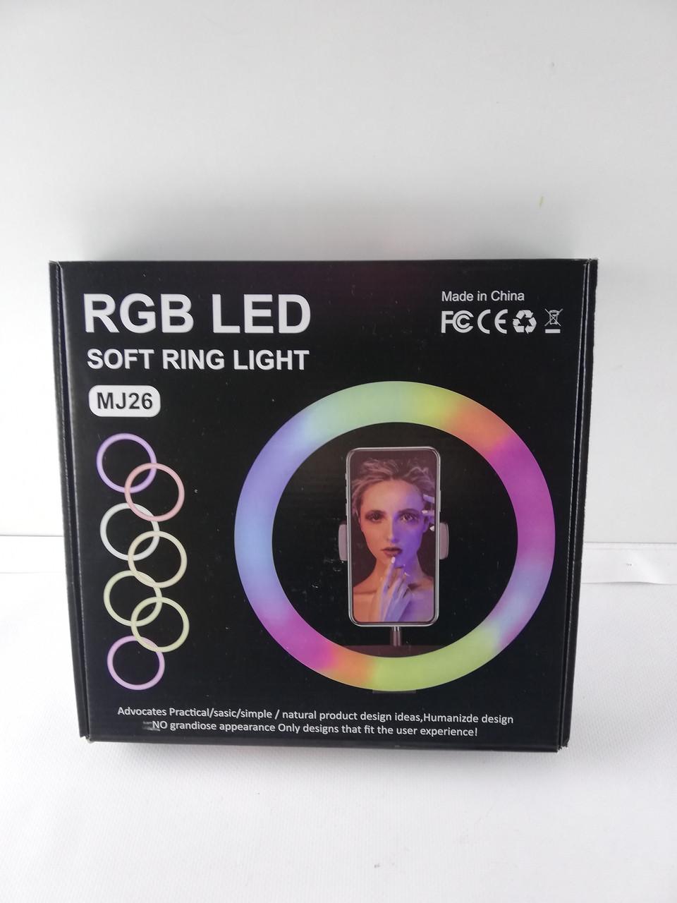 Кільцева LED лампа для селфи MJ26 c різними кольорами підсвічування