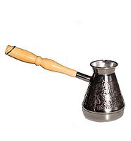 Мідна турка для кави 500 мл Слов'янськ