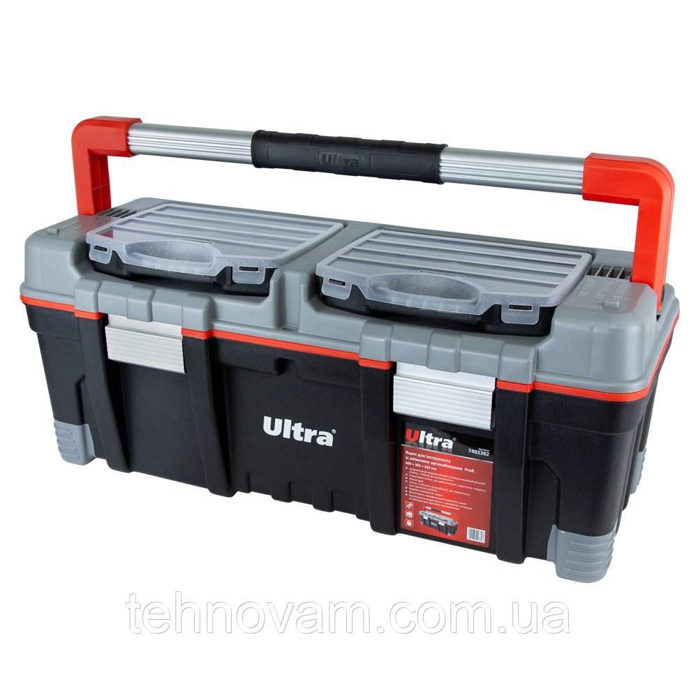 Ящик для инструмента с съёмными органайзерами Profi 600×305×283мм ULTRA (7402382)