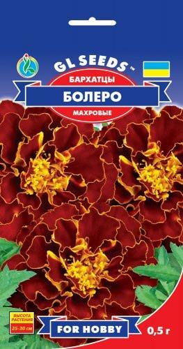 Семена Бархатцев Болеро (0.5г), For Hobby, TM GL Seeds