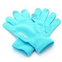 Перчатки для iРhone iGloves Голубые