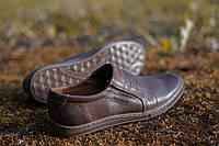 Туфли Polbut кожаные коричневые