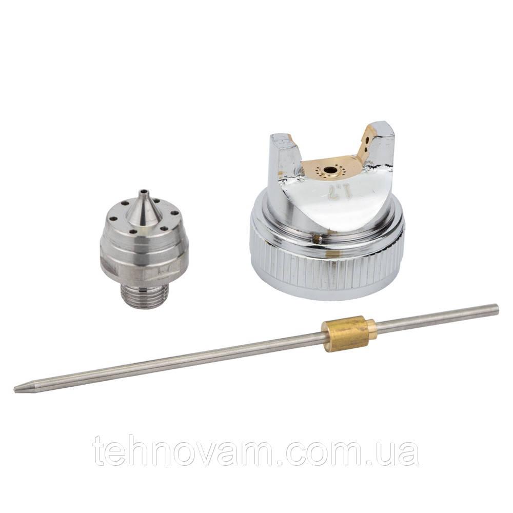 Комплект форсунки HVLP Ø1.7мм для 6812011 SIGMA (6817451)
