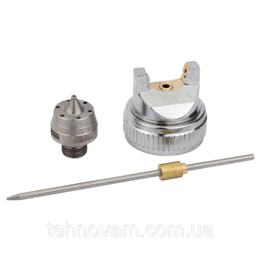 Комплект форсунки HVLP Ø1.3мм для 6812021, 6812101, 6812111, 6812121, 6812081 SIGMA (6817341)
