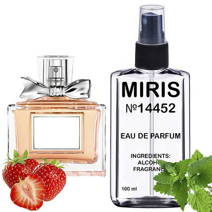Духи MIRIS №14452 (аромат похож на Dior Miss Dior Cherie Eau De Parfum) Женские 100 ml, фото 2