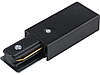 Ввод питания однофазный Nowodvorski Profile Power End Cap Black