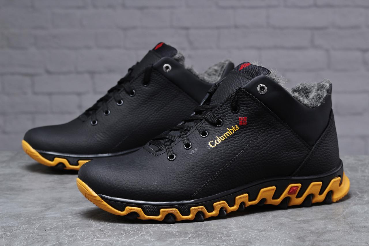 Зимние мужские ботинки 31811 ► Columbia Track II, черные . [Размеры в наличии: 40,41,42,43,44,45]