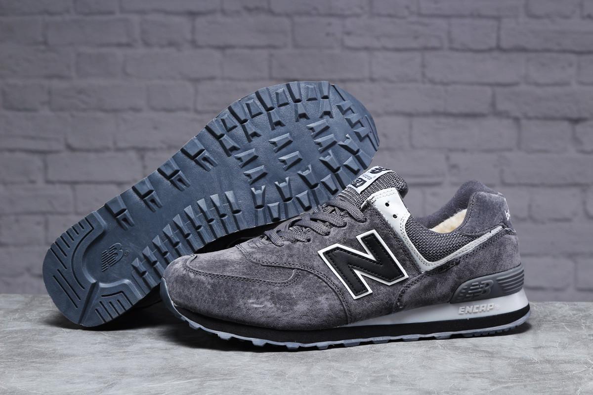 Зимние мужские кроссовки 31392 ► New Balance  574 (мех), темно-серые . [Размеры в наличии: 43,46]