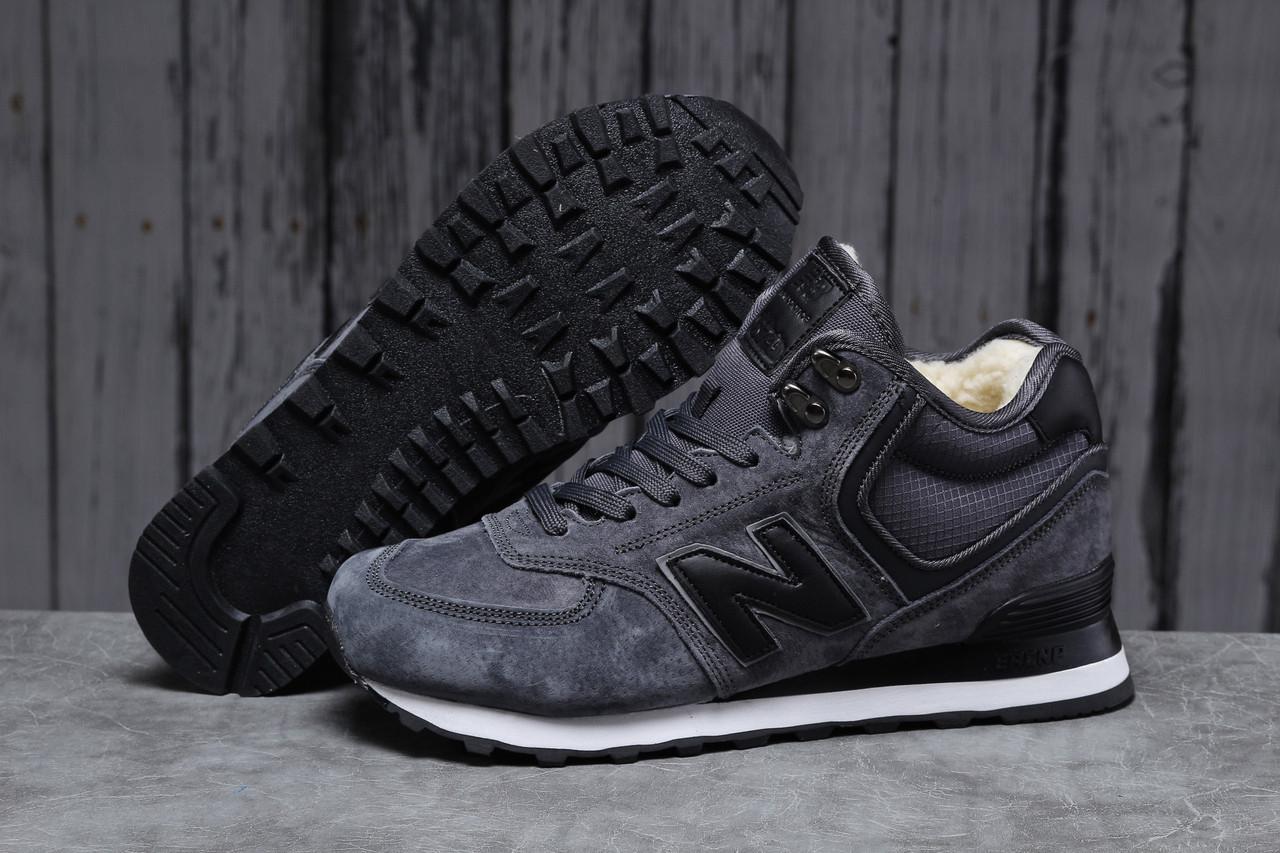 Зимние мужские кроссовки 31632 ► New Balance  574, темно-серые . [Размеры в наличии: ]