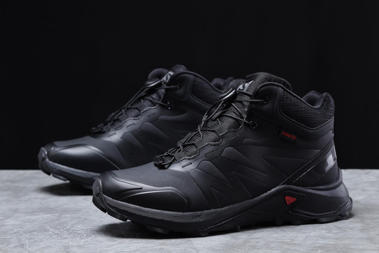 Зимние мужские кроссовки 31761 ► Solomon SuperCross, черные . [Размеры в наличии: 41,42,43,44,45]