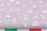 """Лоскут ткани """"Кролики с шариком-сердечком"""" розовые на сером фоне, размер 27*160 см, фото 3"""