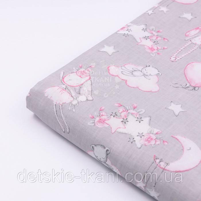"""Лоскут ткани """"Кролики с шариком-сердечком"""" розовые на сером фоне, размер 27*160 см"""
