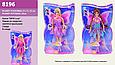 Кукла Defa Lucy 8196 Волшебная фея со светящимися крыльями 29 см, фото 2