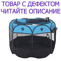 ТОВАР ИМЕЕТ ДЕФЕКТ!  Манеж для собаки и других животных 74 см х 43 см Уценка! №1439 Уценка! Синий