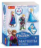 Магниты из гипса Frozen. Disney
