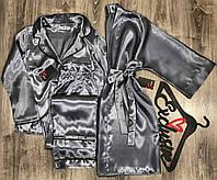 Халат рубашка штаны-атласный комплект тройка для сна и отдыха.