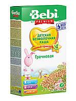 Каша безмолочная гречневая Bebi Premium, 200 г