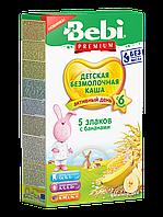 Каша безмолочная 5 злаков с бананом Bebi Premium, 200 г