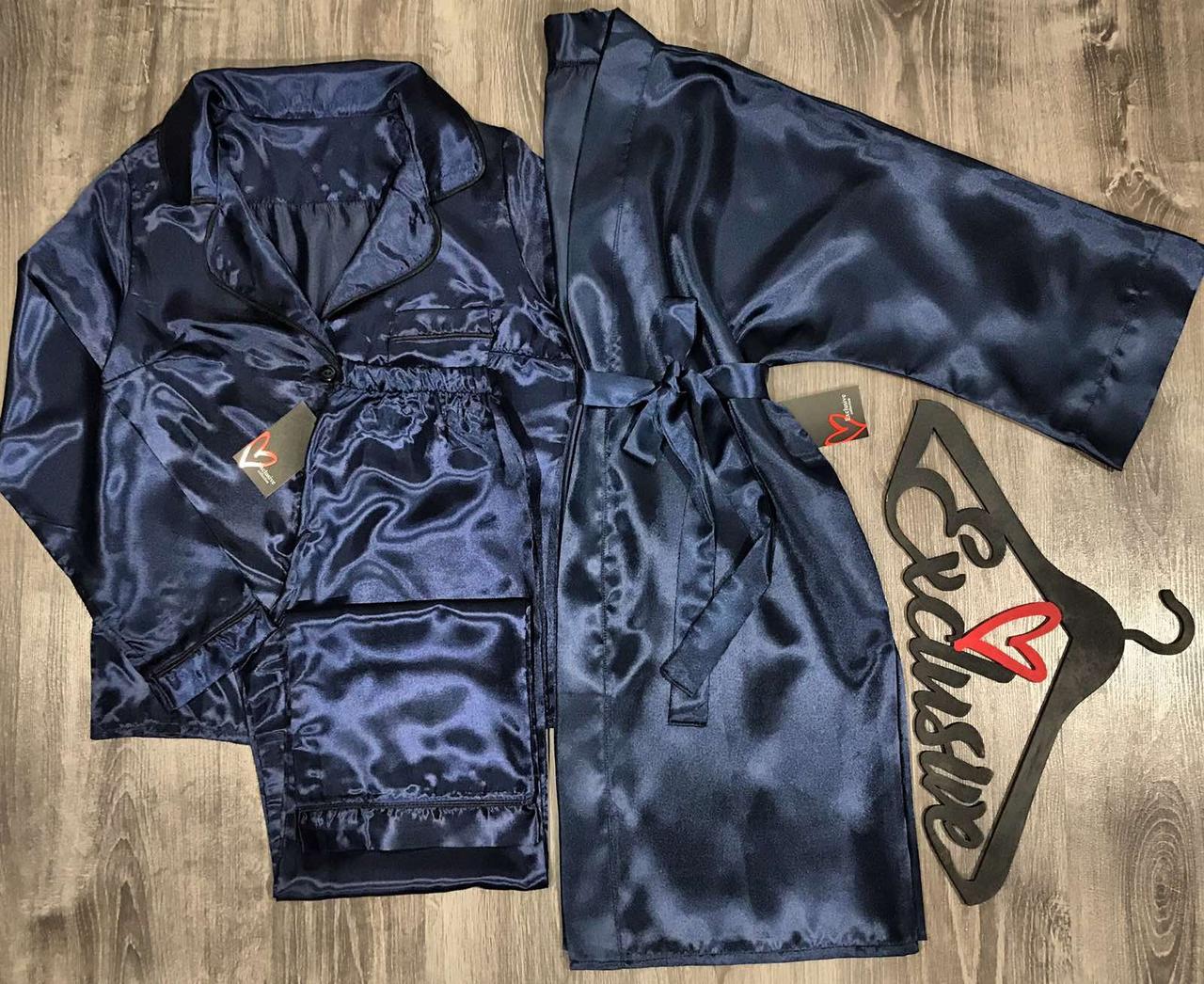 Атласний комплект трійка для сну і відпочинку. Халат сорочка штани.
