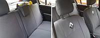 Чехлы на сидения Renault Logan MCV 5 мест (раздельный) с 2009-13 г.в.