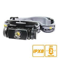 Ліхтар налобний Fenix HL55 XM-L2 U2