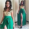 Вечернее платье с разрезом и золотыми пайетками (много расцветок), фото 2