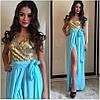 Вечернее платье с разрезом и золотыми пайетками (много расцветок), фото 3