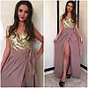 Вечернее платье с разрезом и золотыми пайетками (много расцветок), фото 5